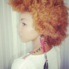 Thumbnail image for The Only Natural Hair Resources You Would Ever Need